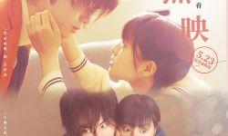 电影《邻座的怪同学》520超前点映开启甜满夏天