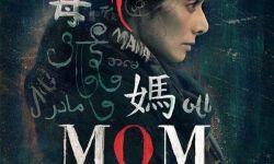 电影《一个母亲的复仇》曝递枪片段 导演谈最震惊反转