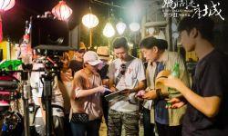 电影《妈阁是座城》改档6月14日 李少红转发微博确认