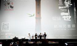电影《尺八·一声一世》杭州路演 佐藤康夫连奏三曲感动全场