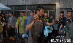 电影《银河补习班》发布幕后特辑 邓超白宇为戏自虐
