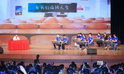 电影《当我们海阔天空》北京首映 总监制吴岩现场开课