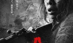 电影《八佰》发布人物海报 姜武张译李晨造型揭晓!