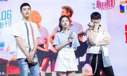 电影《最好的我们》郑州站汪苏泷现场清唱收获史上最皮粉丝