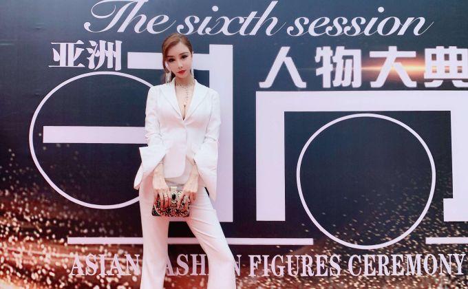亚洲时尚人物大典上海落幕,王一霏超人气斩获大奖