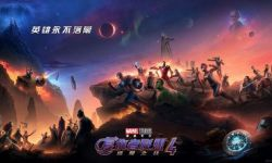 电影《复仇者4》中国内地下映 漫威发布特别海报