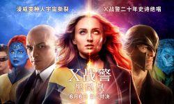 电影《X战警》海报预告齐发 X战警全员对抗黑化凤凰