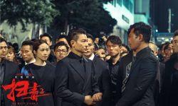 电影《扫毒2》曝光双雄对峙版预告 刘德华古天乐兄弟变死敌