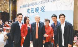 李行电影展在北京开幕 影后甄珍杨贵媚张如君同台祝寿