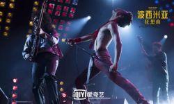 电影《波西米亚狂想曲》独家上线,影迷热情切换演唱会模式