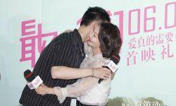 """陈飞宇感恩惠英红拍戏指导""""你是我永远的妈妈"""""""