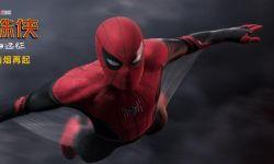 电影《蜘蛛侠:英雄远征》曝新预告 钢铁侠眼镜再现