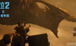 电影《哥斯拉2:怪兽之王》特效特辑揭秘怪兽制作过程