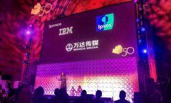 万达传媒亮相艾菲奖50周年盛典 融合营销带给全球市场深刻印象