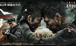 """电影《八子》曝海报""""生死与共"""" """"碰头杀""""诠释手足情"""