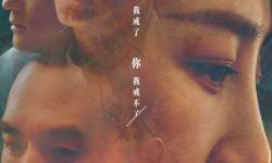 """电影《妈阁是座城》终极预告 白百何黄觉""""沉迷""""澳门"""
