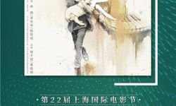 林鹏李东学《牛油果的春天》入围上海国际电影节