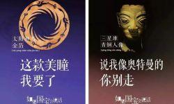中国纪录片呈现新面貌:更真实 更主流 更国际