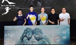 """电影《八子》获赞""""中国式大片"""" 首曝MV谭维维献声"""