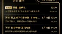 """5G元年""""电影+互联网""""长啥样 移动电影院惊艳亮相2019南亚东南亚影展"""