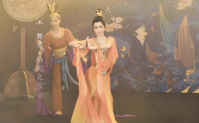 哈妮克孜助力傳統文化推廣——重新認識敦煌古樂
