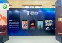 腾讯影业深耕现实题材,动人中国故事亮相上海电视节