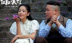 赵英俊将为《鼠胆英雄》献唱主题曲 大赞岳云鹏