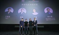 路阳谈《刺杀小说家》 尝试虚拟角色和演员互动