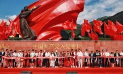 《极震区》,一部弘扬中华民族的团结精神电影巨制正式开机