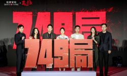 王俊凯之外,陆川《749局》曝卡司