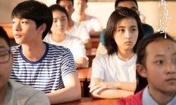 张子枫张宥浩《再见,少年》剧组亮相上海国际电影节
