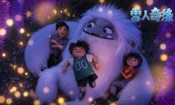 法国安纳西动画电影节落幕 《雪人奇缘》点映交流