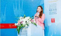 """""""科技赋能影视,连接创造价值"""",上海电影节特邀论坛圆满落幕"""