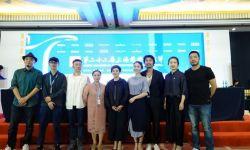 电影《活着唱着》上影节举行亚洲首映 监制邓婕亮相