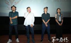 """电影《第四面墙》上海电影节展映 """"千人千种解读""""获零差评"""