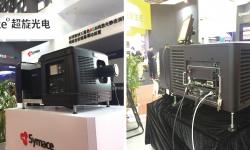 Symace超旋携全新三基色RGB纯激光解决方案首秀上海CinemaS展