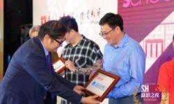 强强联手——蓝海创意云与上海温哥华电影学院结成产学研合作伙伴