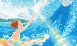 汤浅政明新作获上影节最佳 这部甜腻动画美极了!