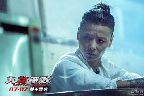 型男电影九龙不败张晋主演