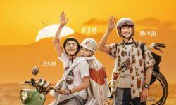 电影《伟大的愿望》曝新海报 王大陆帮彭昱畅成为男人