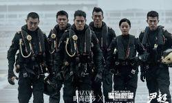 电影《紧急救援》上演硬核时尚 彭于晏王彦霖英气逼人