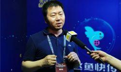 """上海国际电影论坛落幕 """"5G+电影""""应用成新话题"""