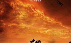 电影《极度危机》海报预告双发 7.26危机之战一触即发