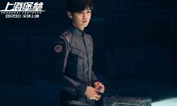 电影《上海堡垒》用六年时间 打造一座中国的未来战场