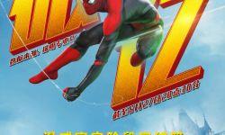 电影《蜘蛛侠:英雄远征》预售票房破亿 零点场口碑炸裂
