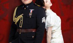 电影《鼠胆英雄》改档8月2日,岳云鹏为爱化身大情圣
