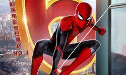 电影《蜘蛛侠:英雄远征》票房打破多项纪录