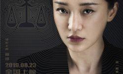 电影《保持沉默》发布人物海报 周迅吴镇宇祖峰强强联手