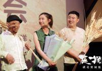 大发红黑大战《灰猴》主创北京集结 幽默故事暗藏现实哲理