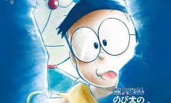 哆啦A梦诞生50周年!第40部剧场版预告海报双发